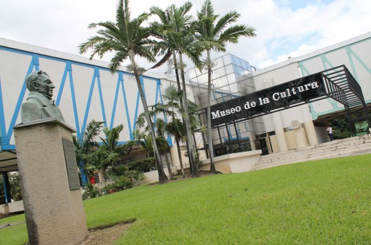 Gobierno de Carabobo embellece  Museo de la Cultura