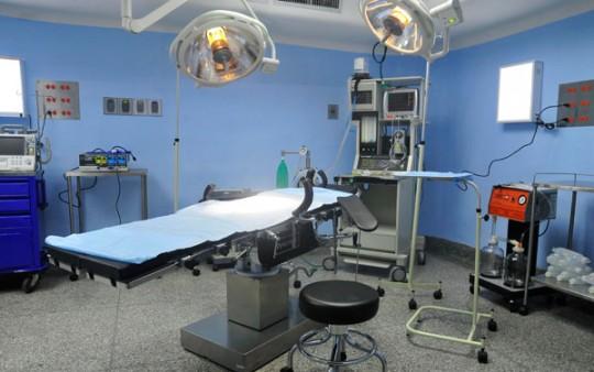 Gobernación de Carabobo puso en marcha  primer quirófano en ambulatorio La Isabelica