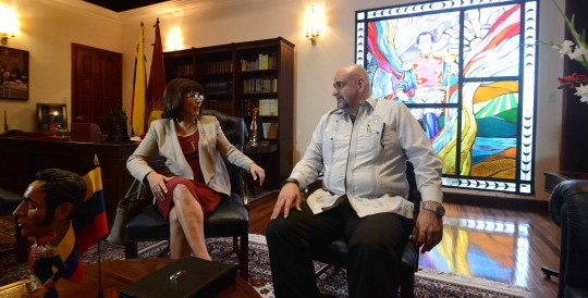 A solicitud de UC Gobernación de Carabobo redoblará dispositivo de seguridad