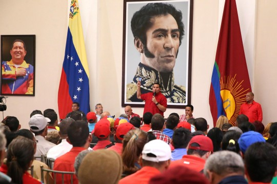 PSUV Carabobo fortalece organización  para movilización permanente en 2017