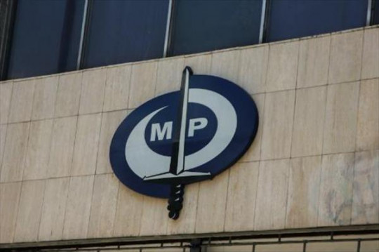 MP solicitará aprehensión de magistrados ilegítimos