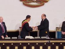 Entrega de Memoria y Cuenta del Ejecutivo Nacional ante la Asamblea Nacional. 17 de enero de 2003.